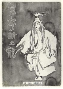 kyoto_takiginoh1953