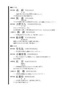 kyoto_takiginoh1992_ura