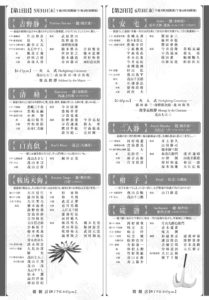kyoto_takiginoh2012_ura